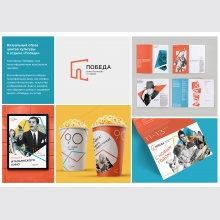 Identity for Pobeda